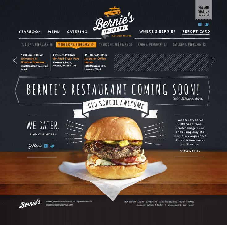 Best Product Sites » Bernie's Burger Bus