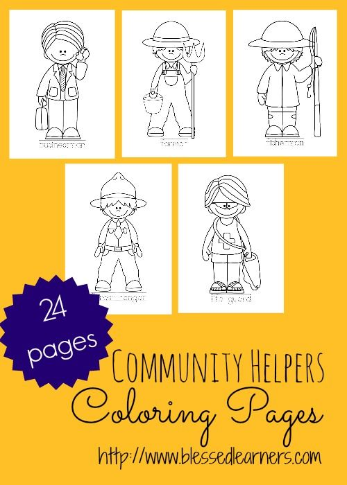 {Printable} 24 Pages of Community helper coloring pages are going to help learners in some ways to go with the arts and language activities.