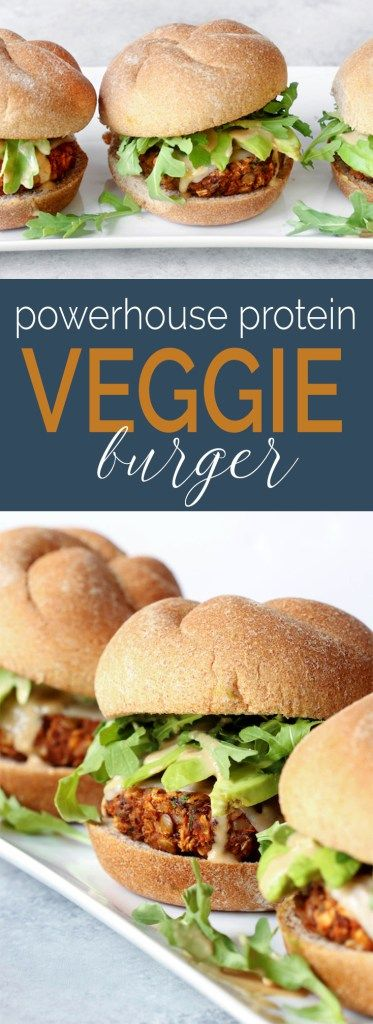 One bowl, 10-ingredient Protein Powerhouse Veggie Burger made with Village Harvest's Organic Protein Blend (brown jasmine, lentils and red quinoa). Flavorful, hearty and plant-based.