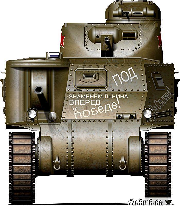"""Medium Tank M3 """"Lee"""", gasoline engine, riveted hull."""