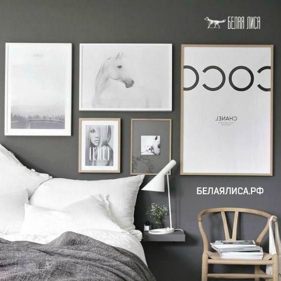 Оформление спальни в стиле минимализм/ белаялиса.рф рамки…