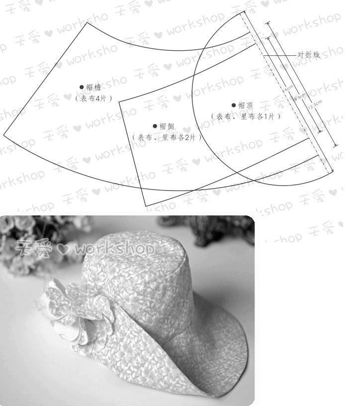 (1) - Nashem sombreros de las damas de temporada, | Hágalo usted mismo!