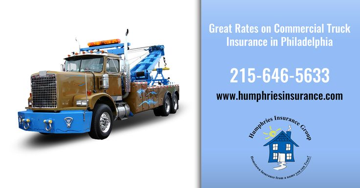 Want great rates on Commercial Truck Insurance in Philadelphia, Pittsburgh, Allentown, Erie, and throughout Pennsylvania? Then call the agents of Humphries Insurance today or request a free quote at www.humphriesinsurance.com