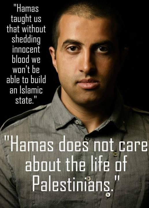 Mosab Hassan Yousef (Son of Hamas Founder)