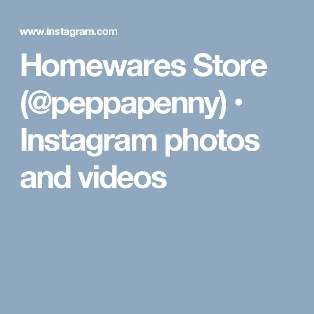 Homewares Store (@peppapenny) • Instagram photos and videos
