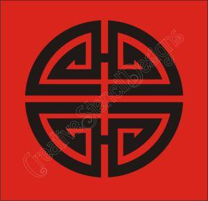 STENCIL Asian Longevity Chinese Long Life Symbol Wall Art signs