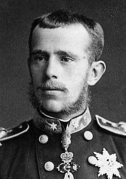 Archiduc Rodolphe d'Autriche (1858-1889) Héritier du trône d'Autriche-Hongrie, fils de l'empereur Franz Joseph et de la duchesse Elisabeth en Bavière