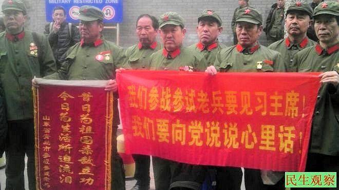 Veteranos chineses apelam ao regime pelos benefícios prometidos | #Aposentadoria, #Benefícios, #CarolWickenkamp, #GuerraChinaVietnã, #Manifestação, #Protesto, #Soldo, #Subsistência, #Veterano