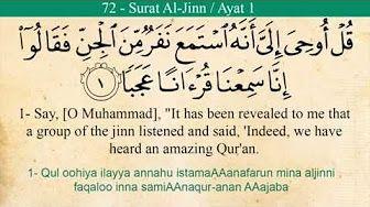 Quran : 72 Surat Al Jinn (The Djinn) Arabic to English Translation and…