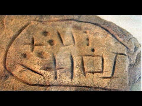 Oak Island Ancient Stone Workings Revealed EXCLUSIVE FOOTAGE! - YouTube