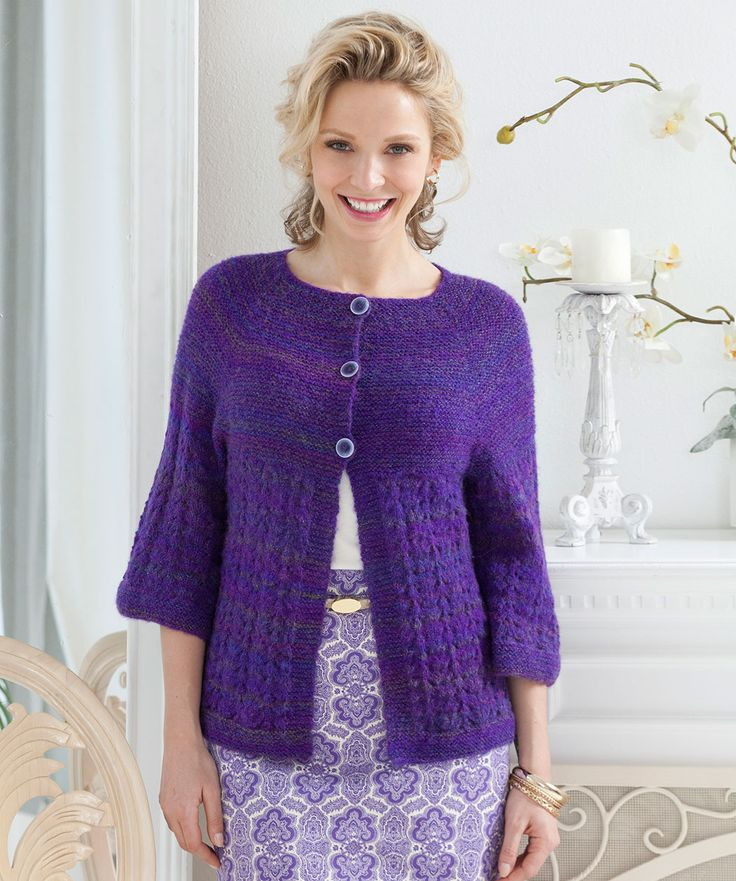 The yoke design of this cardigan adds a unique touch to a classic silhouette, while the lace pattern keeps the cardigan delicate.