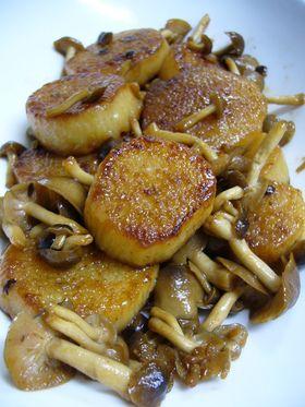 Saku Haku!  Grilled yam and shimeji soup