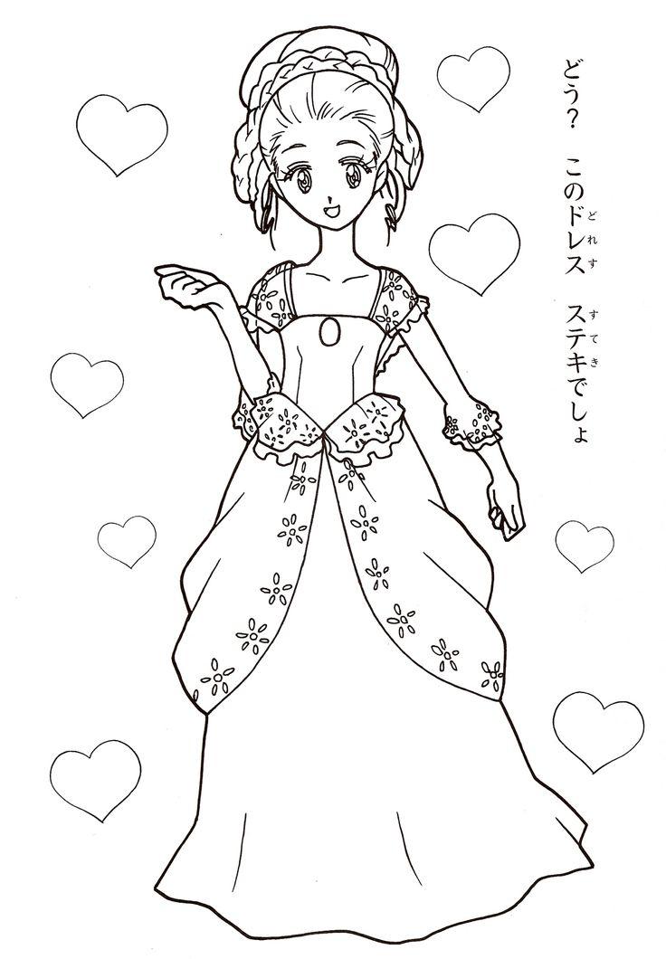 http://www.oasidelleanime.com/minisiti/colorare/nadja/original1/Ashita_no_Nadja_Applefield_coloring_book031.jpg