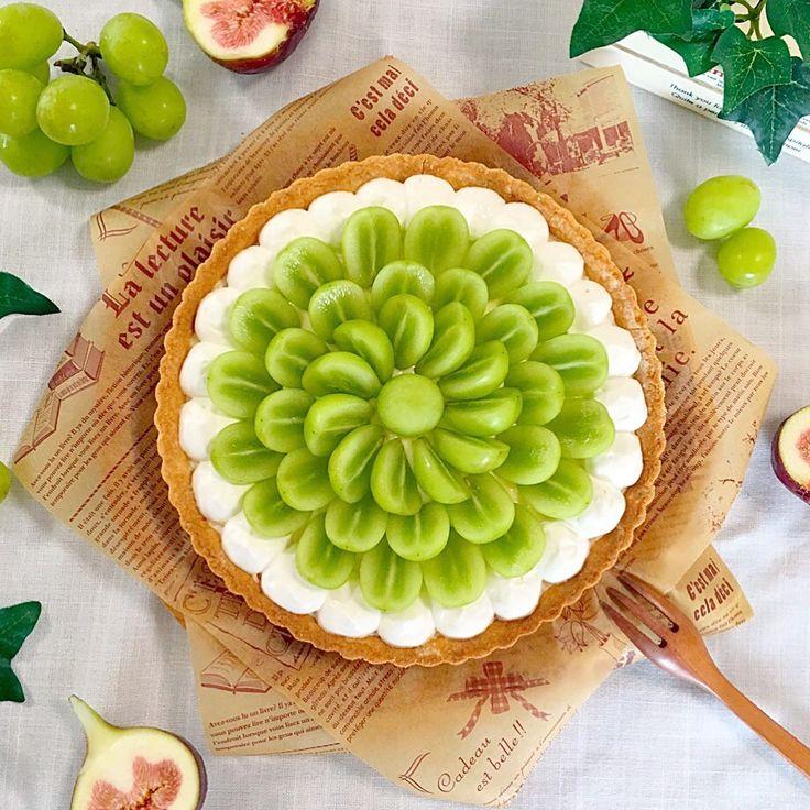 むぎママ's dish photo シャインマスカットのタルト | http://snapdish.co #SnapDish #マスカットの日(9月15日)…