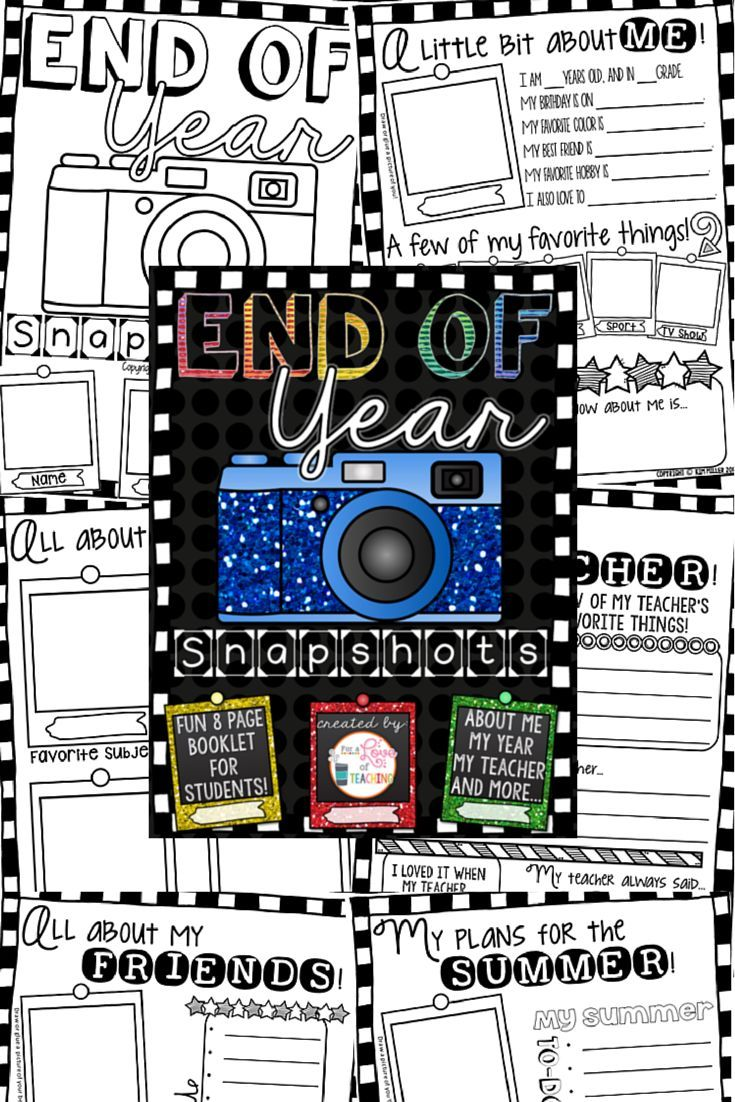FREE End of Year Snapshots - 8 page booklet for students! Perfect for the last week of school!