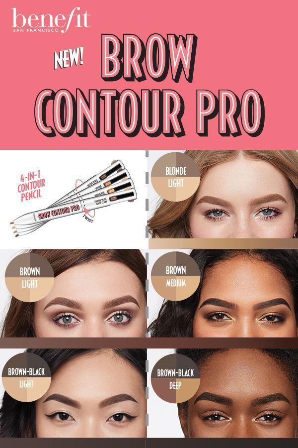 Transform Shapeless Brows Into Sculpted Brows With Benefit S New Brow Contour Pro 4 In 1 Defining Highlighting Br Benefit Cosmetics Brow Eyebrow Makeup Brows