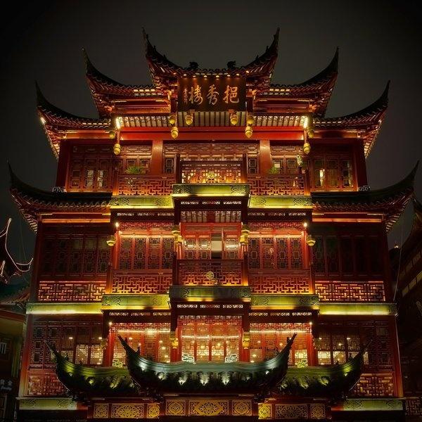 Prédio chinês