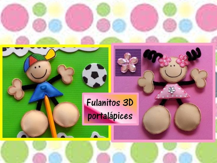♥FULANITOS DE FOAMY EN 3D PARA DECORAR LAPICES♥- ♥♥Creaciones mágicas♥♥
