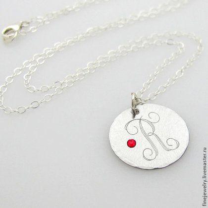 Ожерелье из серебра 925 с кристаллом Сваровски. Инициал на заказ - серебряный