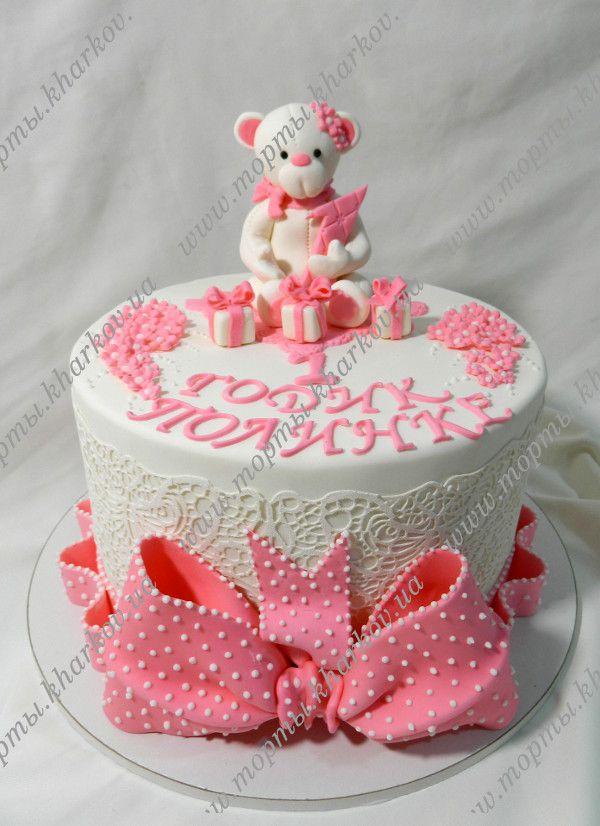Красивые торты для девочек на год.фото