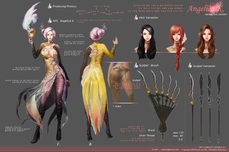 GGSCHOOL, Artist 이진욱, Student Portfolio for game, 2D Character Sheet, www.ggschool.co.kr