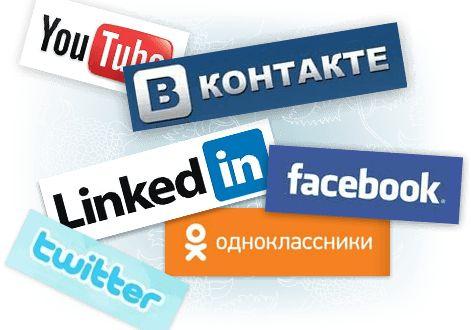 Что нельзя публиковать в соцсетях?
