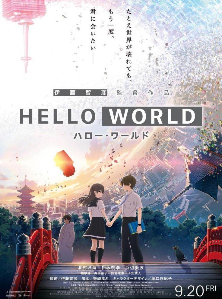 Hello World Full HD Sub (English/Español) All Asia/Todo