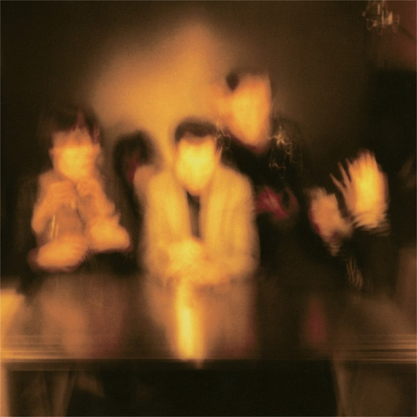 """2009 NME Album of the Year: """"Primary Colours"""" by The Horrors - listen with YouTube, Spotify, Rdio & Deezer on LetsLoop.com"""