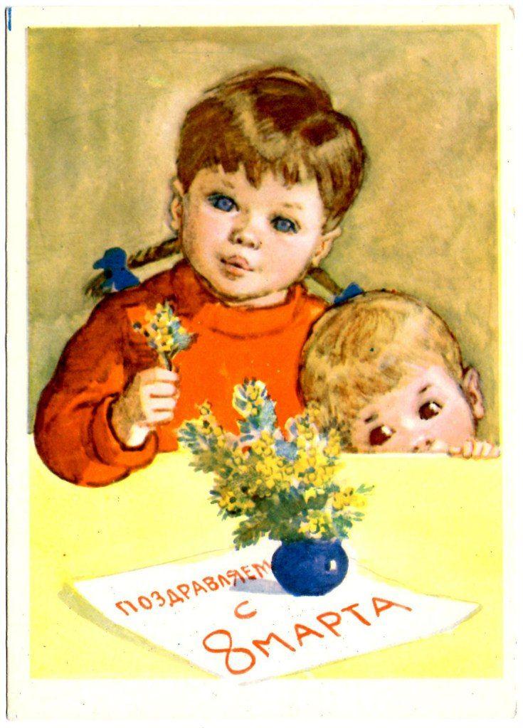 С праздником старые открытки