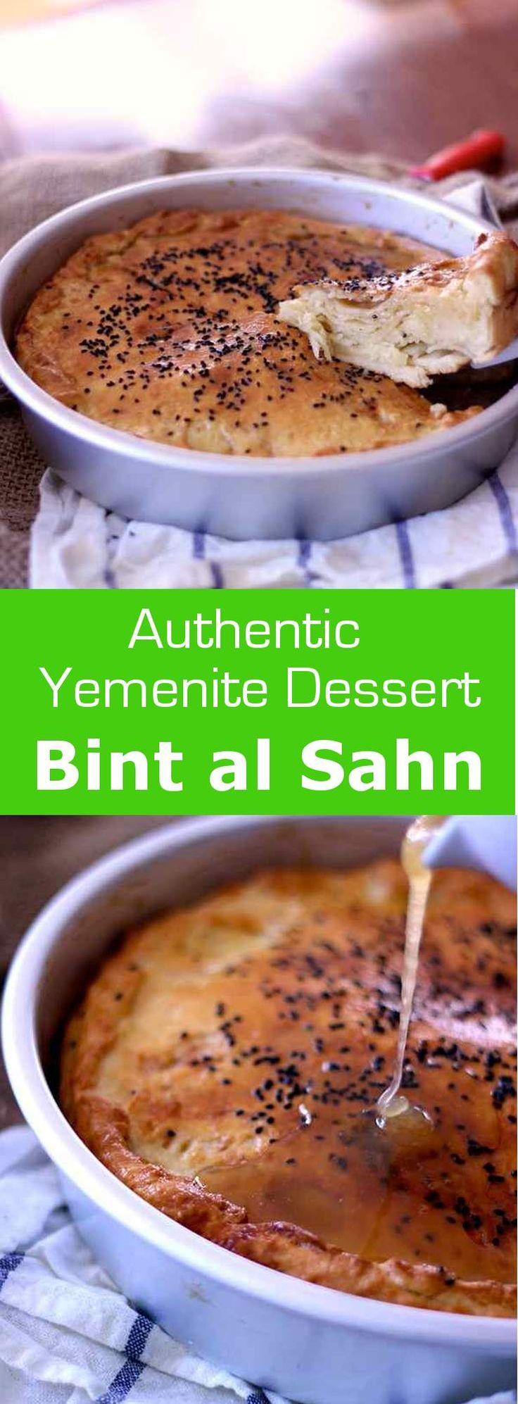 Bint al sahn is a traditional Yemenite cake that is deliciously covered with honey. #Yemen #dessert #vegetarian