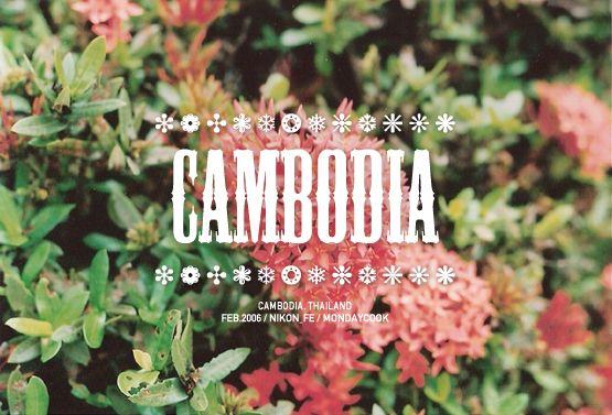 2006 in Cambodia