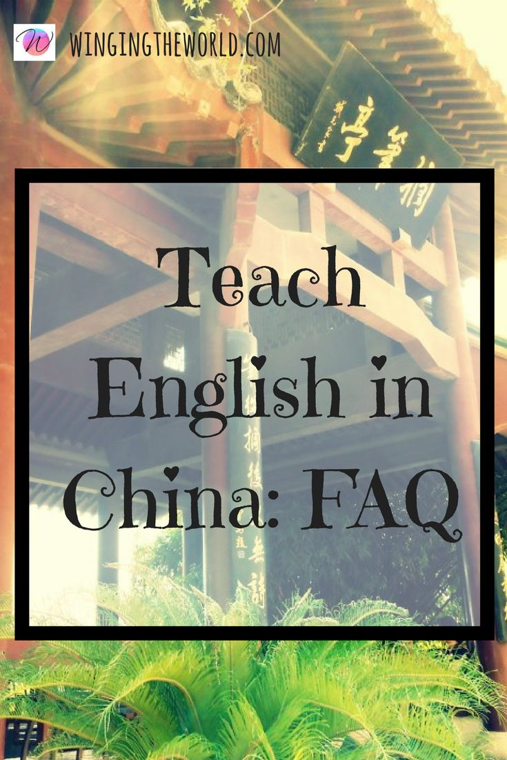 Awkward traveller Sheree answers your questions about living and teaching English as a Second Language in the city of Wuhan, China.