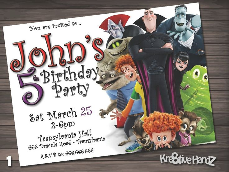 Hotel Transylvania Birthday Party Invitation customized printable invite for boys or girl of any age   Free Thank You Card by kre8tivehandznj on Etsy