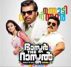 Bhaskar the Rascal (2015) Malayalam