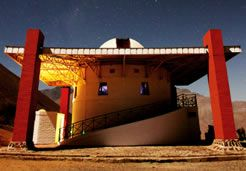 Observatorio Mamalluca, Chile