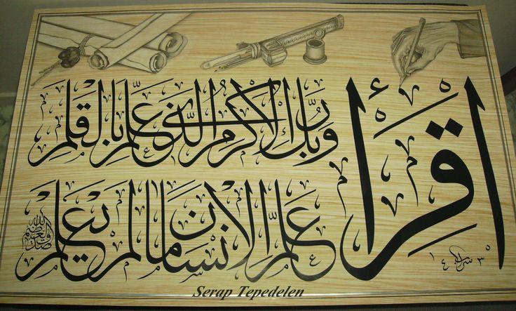 OKU Rab'bin nihayetsiz kerem sahibidir ki O kalem ile öğretti, O insana bilmediği şeyleri öğretti. ALAK SURESİ 3-4-5