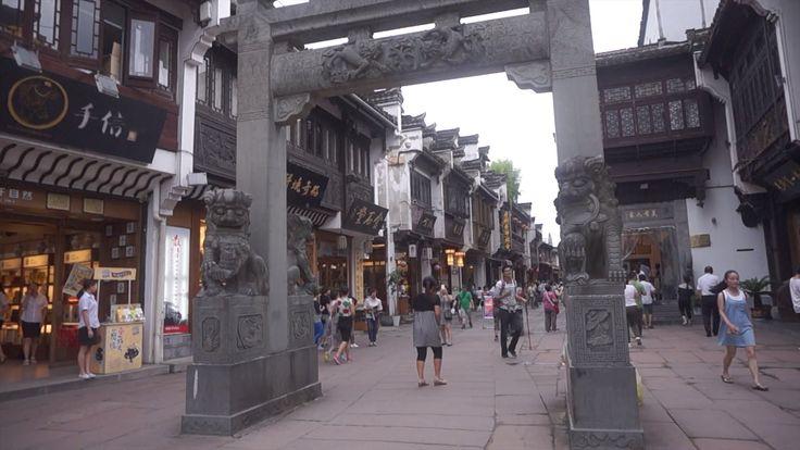 [Walking tour 漫步遊] Ancient Street in Huangshan City Anhui China 安徽 黃山市  ...