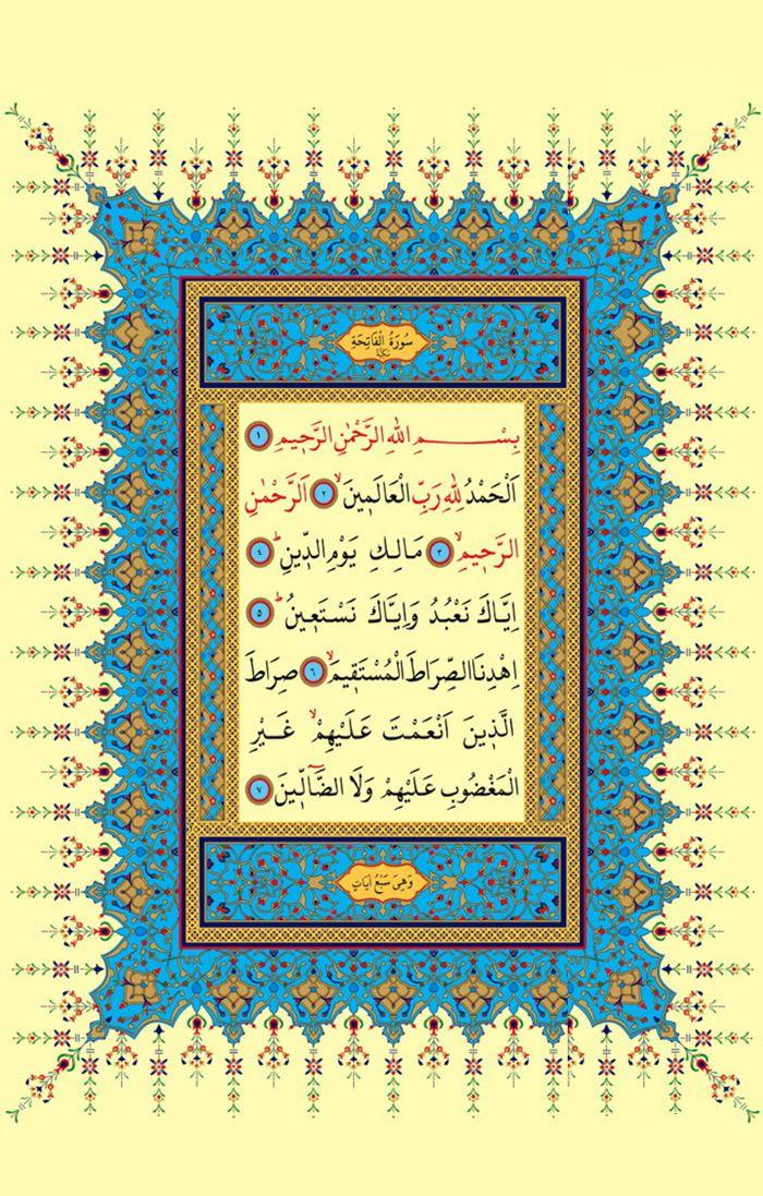 Kuran-i Kerim | Ana Sayfa