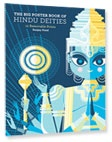 A lovely illustrated book to help keep track of all those Hindu gods and goddesses. #india