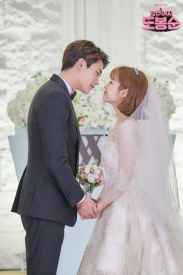 Korean Wedding Inspiration from Strong Woman Do Bong Soon ft. Park Bo Young & Park Hyung Sik