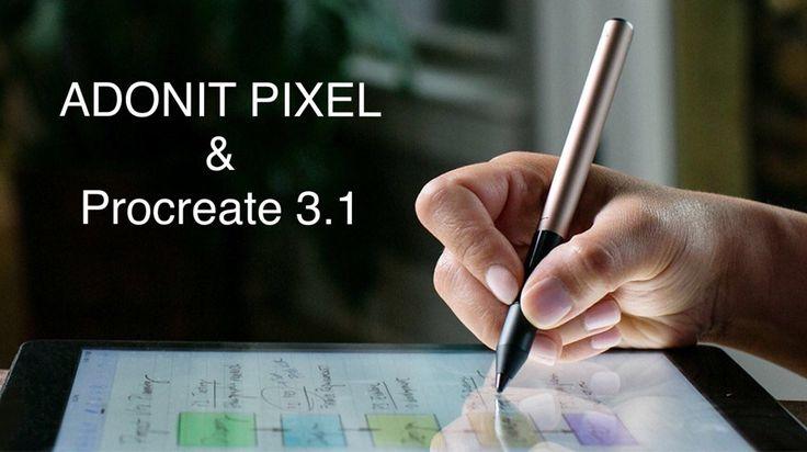 Procreate 3.1でのAdonit Pixel筆圧感知スタイラスペンの使用感