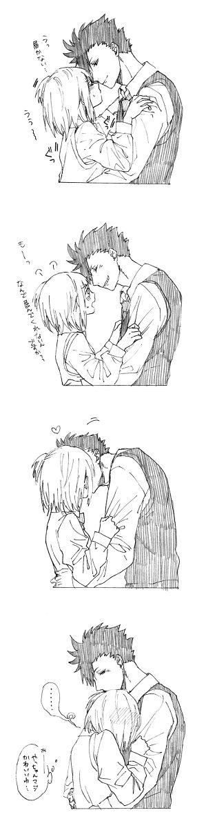 Comment embrasser qqn de plus grand que soit ^w^ voilà la réponse !!!! ❤️
