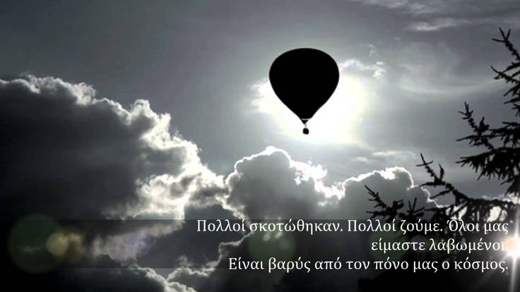 Γράμμα - Ν. Βρεττάκος