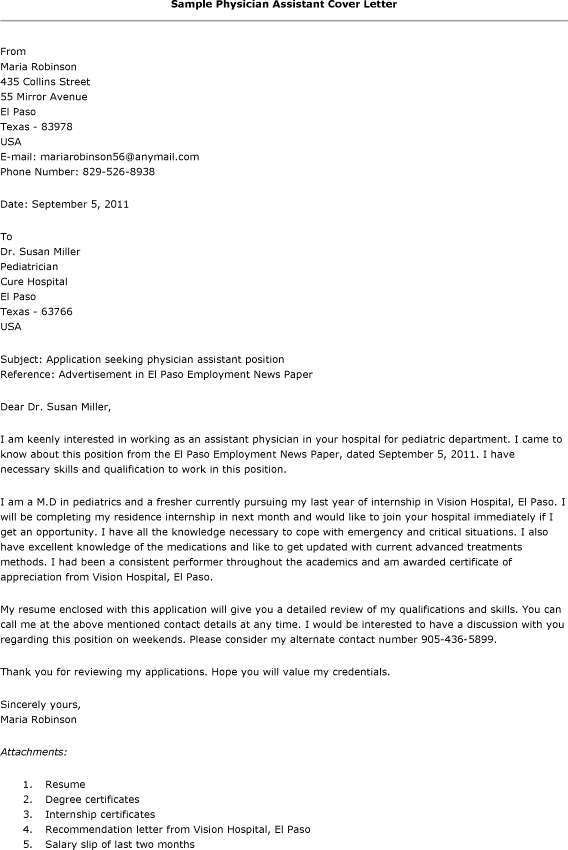 Cover Letter Template Physician Assistant | 2-Cover Letter Template ...