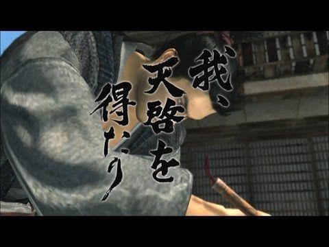 용과같이 켄잔! 천계모음집(YAKUZA Kenzan! Revelation compilation: 龍が如く見參 ! 天啓 まとめ 集) - YouTube