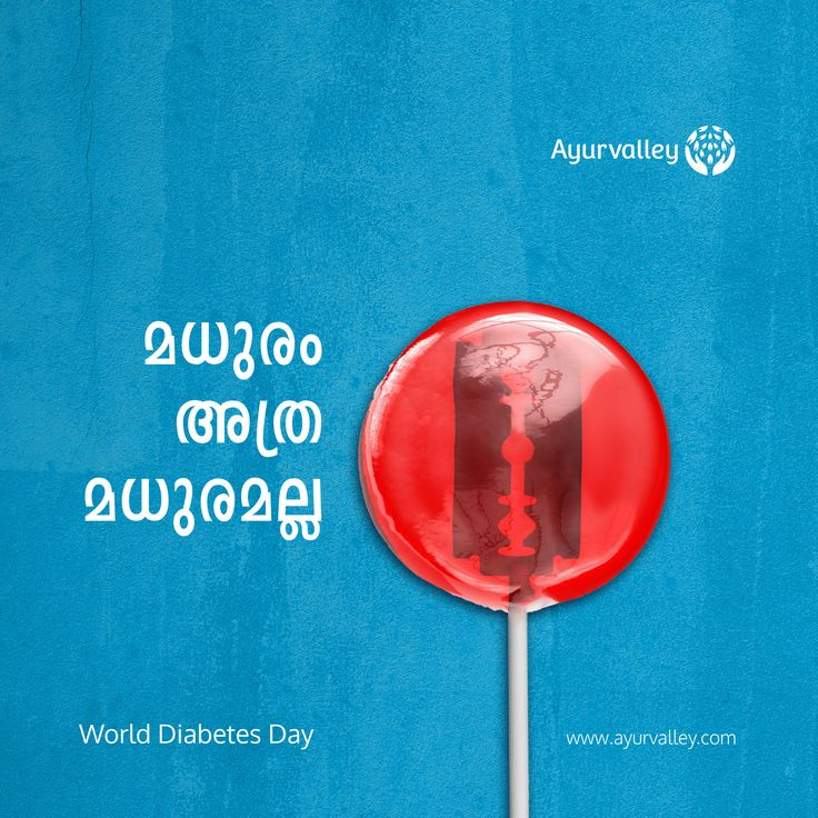 Home in 2020 Diabetes awareness month, Diabetes day