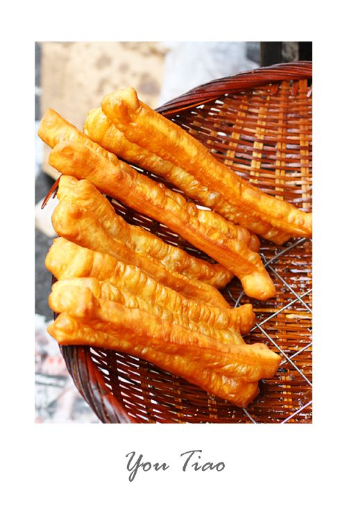You Tiao (油条), a Chinese-style crullers: Hand, Chinese Style Cruller, Asian Food, Street Food, Watch, Chinese Donut, Photo