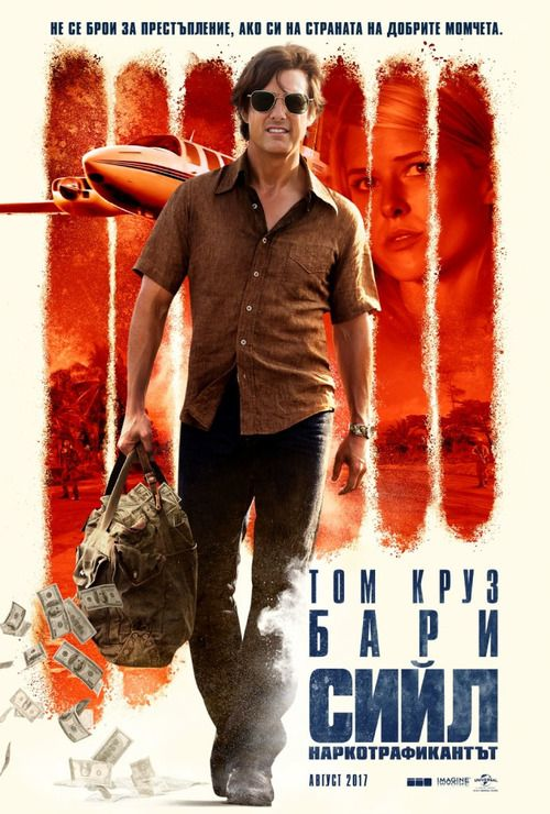 Watch->> American Made 2017 Full - Movie Online | Download  Free Movie | Stream American Made Full Movie HD Download Free torrent | American Made Full Online Movie HD | Watch Free Full Movies Online HD  | American Made Full HD Movie Free Online  | #AmericanMade #FullMovie #movie #film American Made  Full Movie HD Download Free torrent - American Made Full Movie