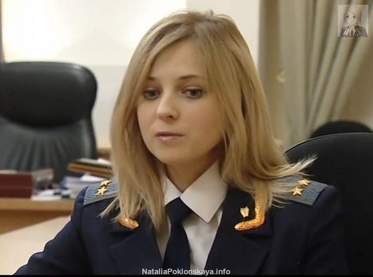 Natalia Poklonskaya Nude Photos 42