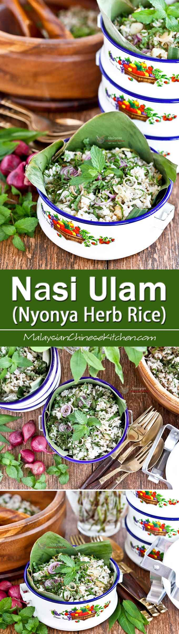 Nasi Ulam - a Nyonya Herb Rice packed with fish flakes, kerisik, and aromatic herbs. Delicious eaten on its own or with other main and side dishes.   MalaysianChineseKitchen.com
